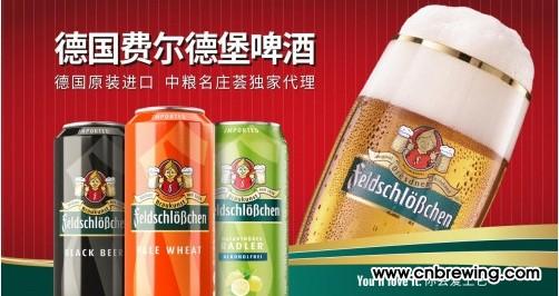 啤酒推广范例:探寻费尔德堡啤酒口碑之谜——感受来自德国的纯正热情